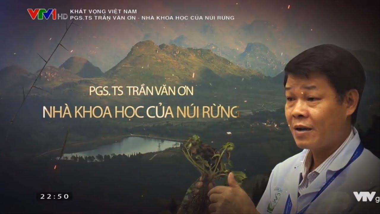 PGS Trần Văn Ơn